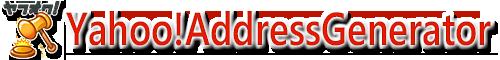 ヤフオク落札者リスト収集システム!ヤフジェネ3 Yahoo!AddressGenerator3